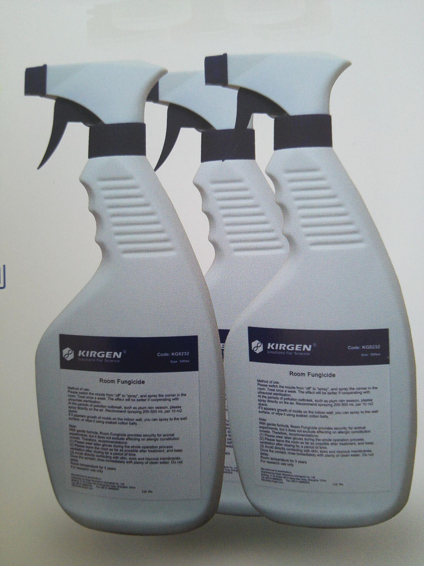 RoomCleaner细胞房细胞培养箱除菌剂杀菌剂