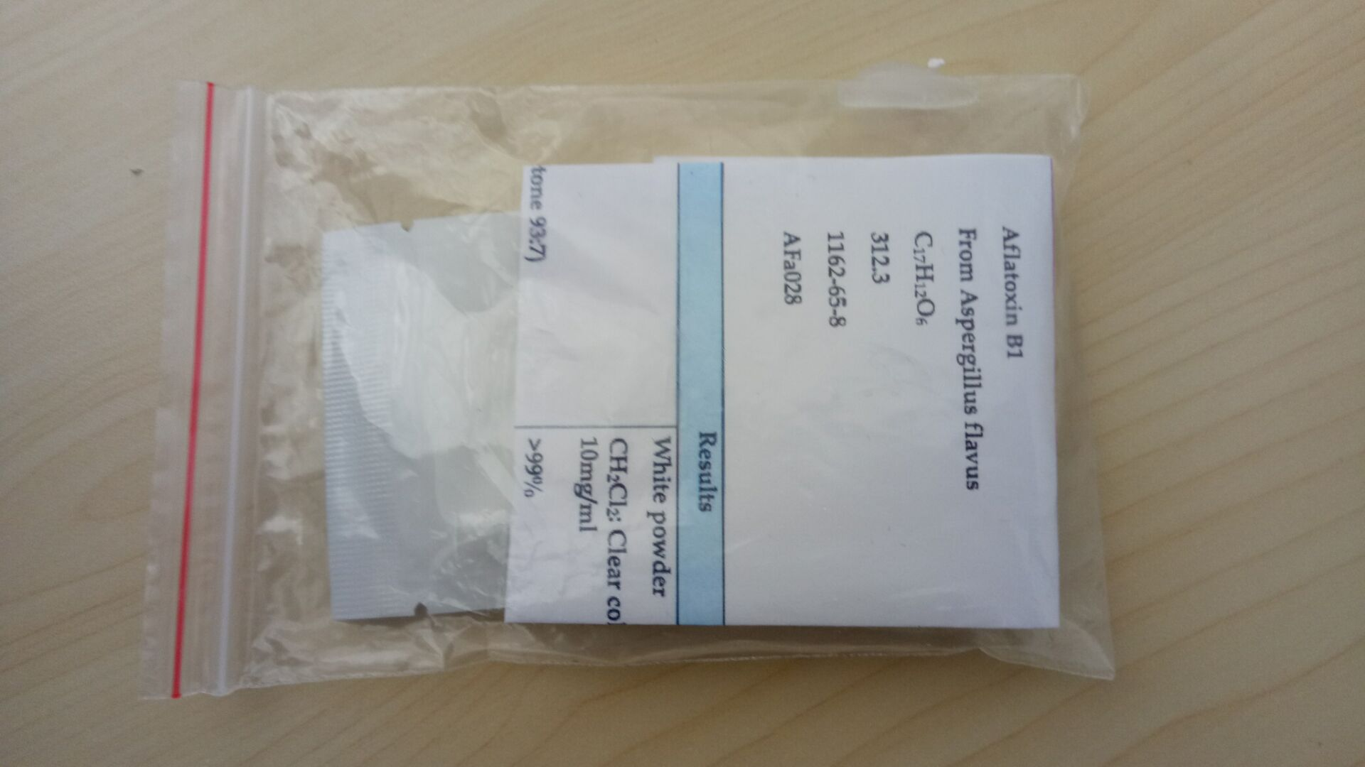 黄曲霉毒素B1新加坡标准品10mg造模专用