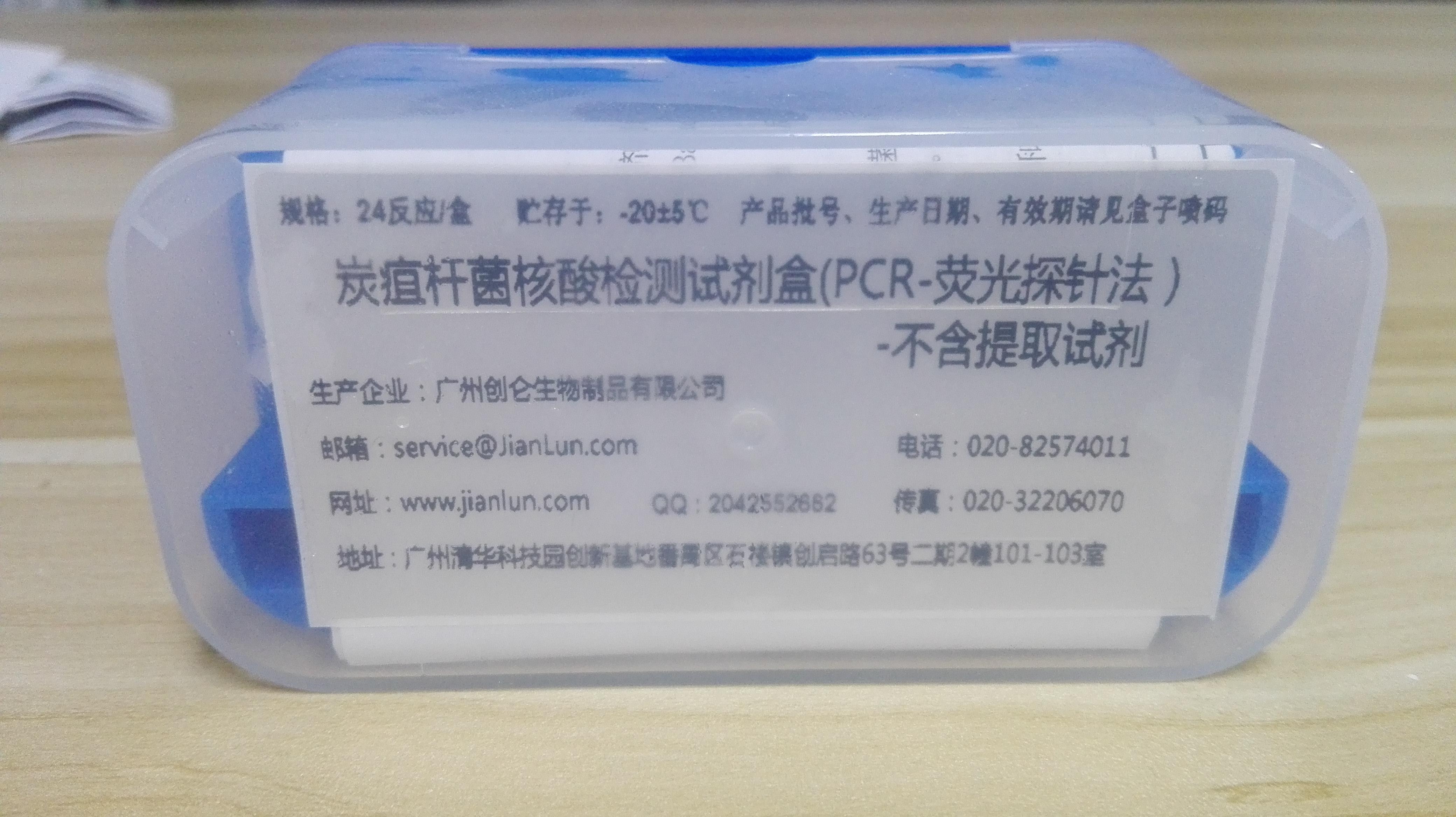 可替宁戒烟比赛检测试剂盒