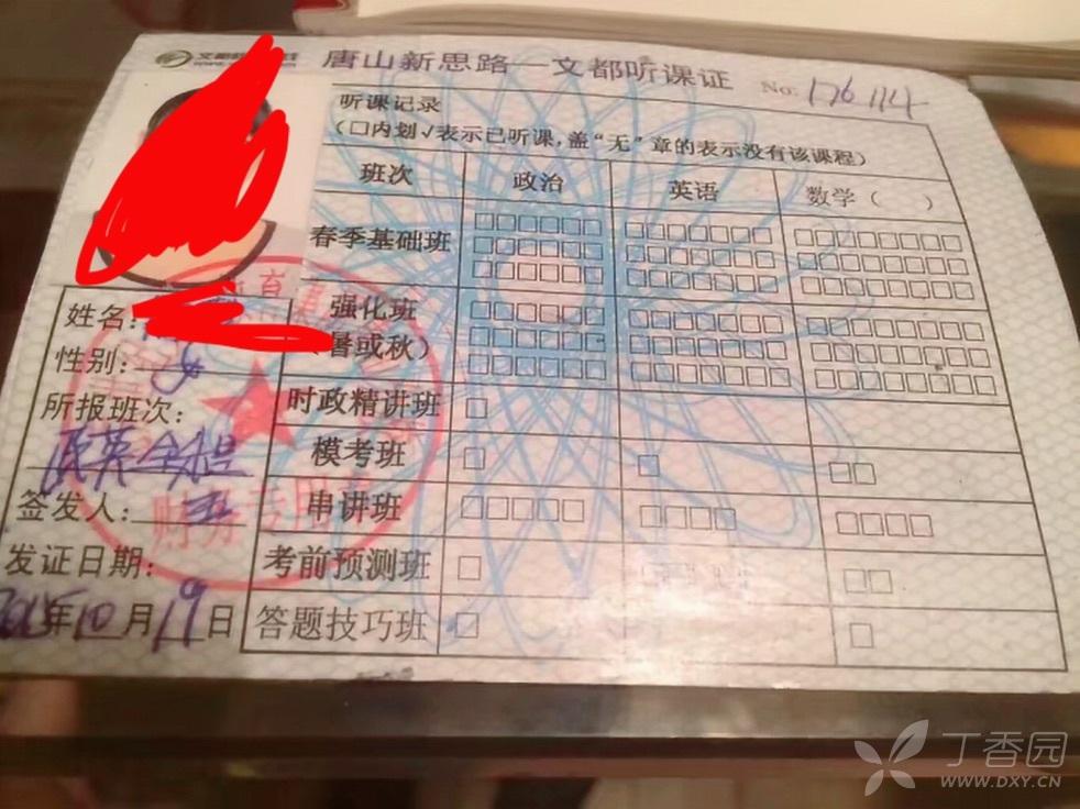 一个一战武汉大学二战南昌大学的口腔医学生 - 考研版