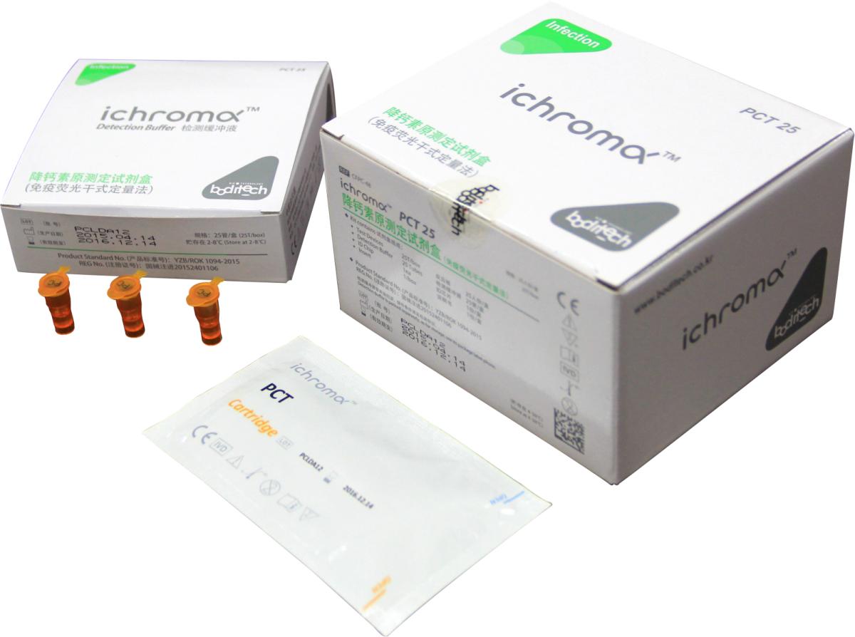 艾可美降钙素原(PCT)测定试剂盒(免疫荧光干式定量法)