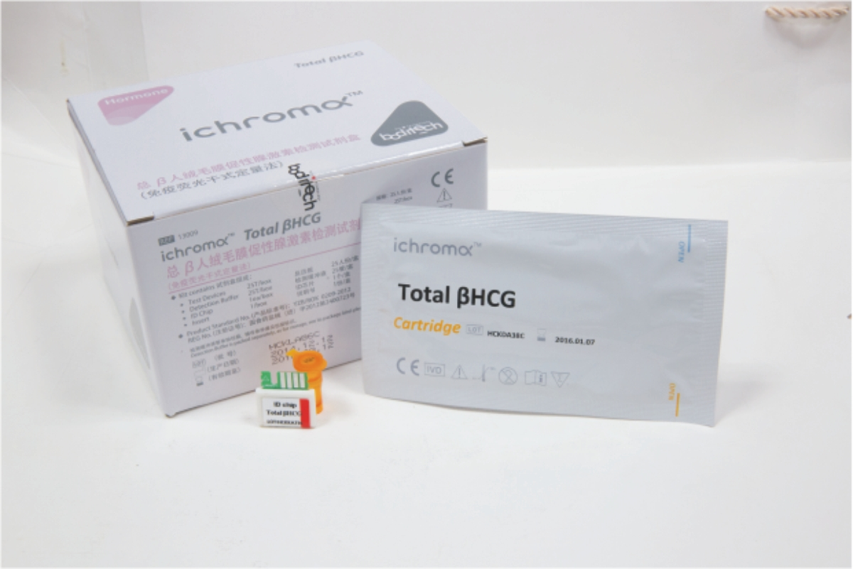 艾可美β人绒毛膜促性腺激素(β-HCG)检测试剂盒(免疫荧光干式定量法)