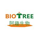 2018年BIOTREE全国技术交流讲座免费申请中