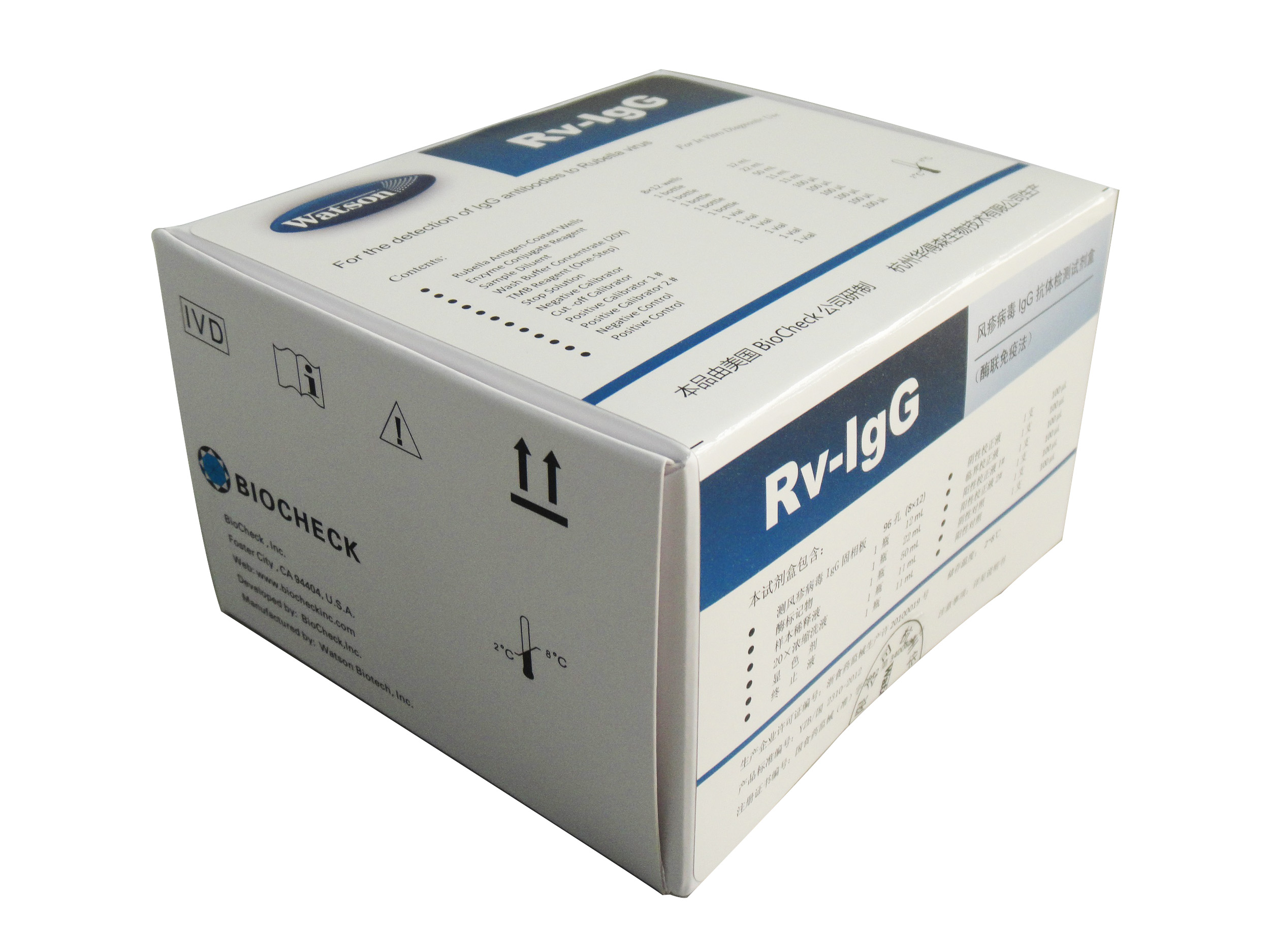 风疹病毒IgG抗体检测试剂盒
