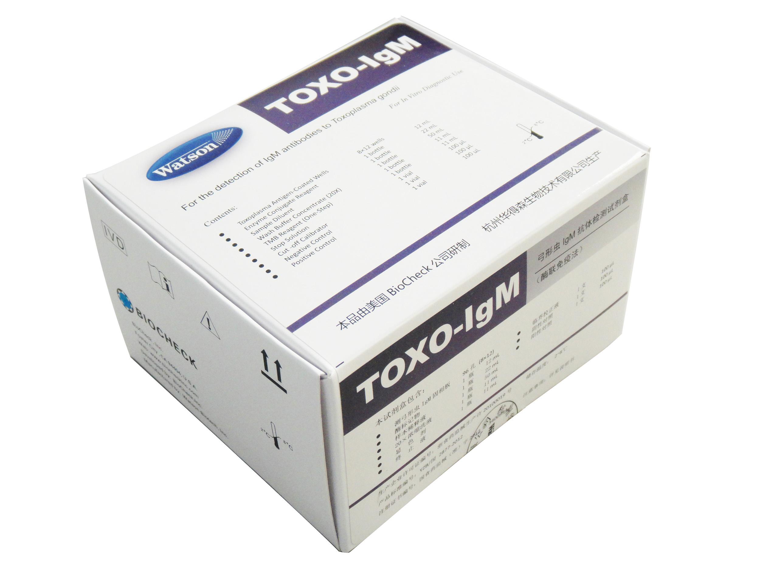 弓形虫IgM抗体检测试剂盒