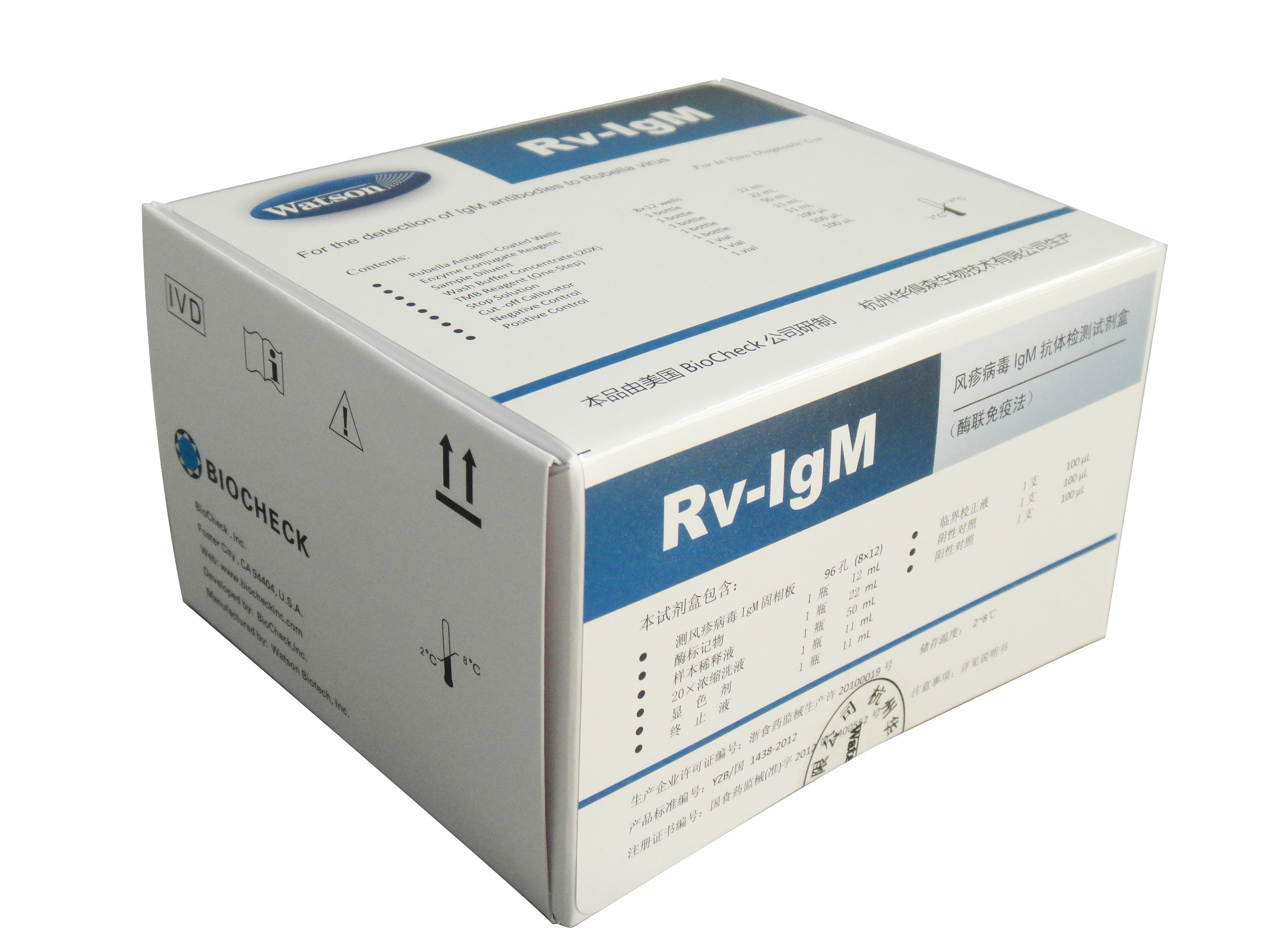 风疹病毒IgM抗体检测试剂盒