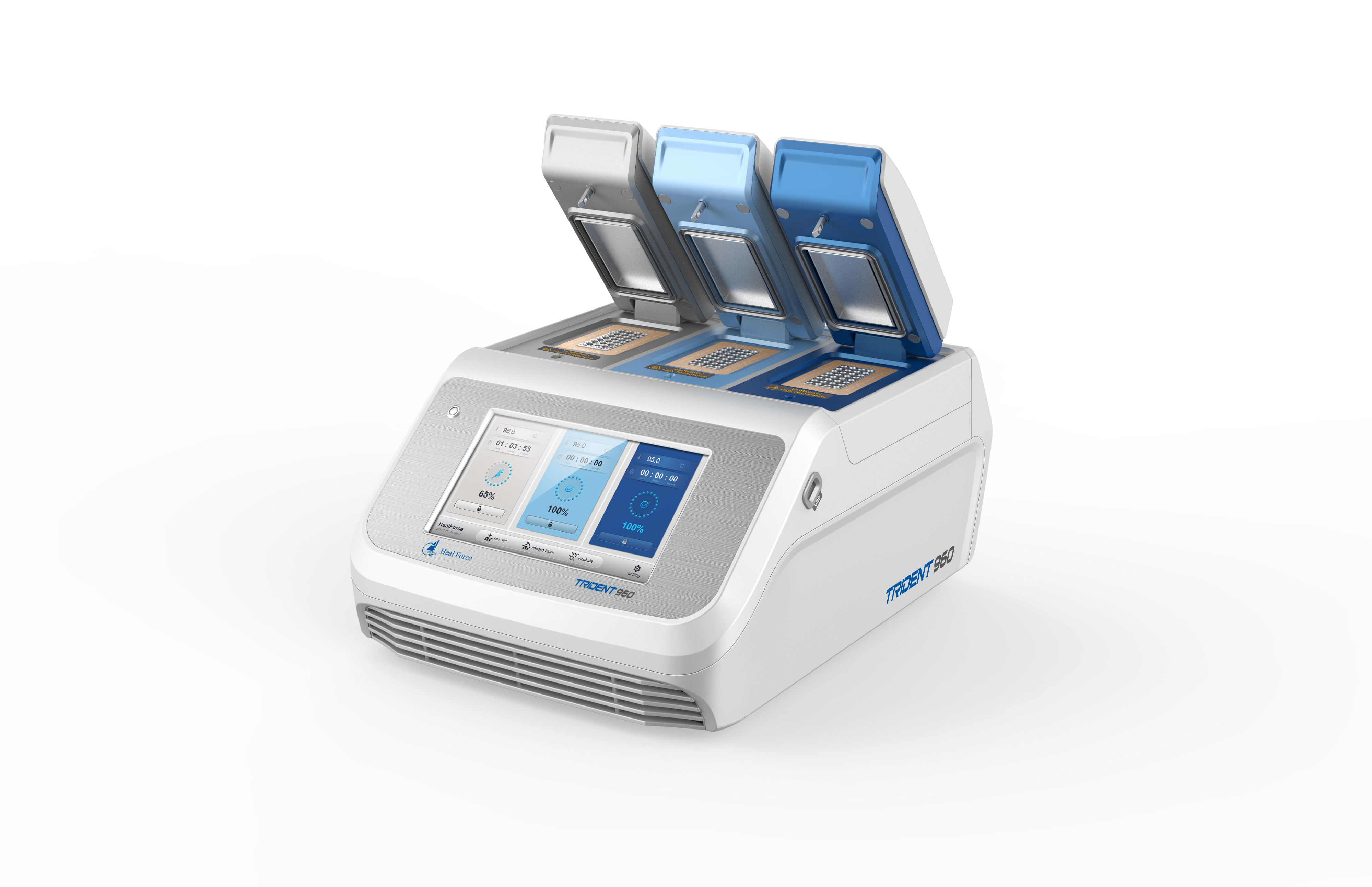 Trident960(三模块PCR)