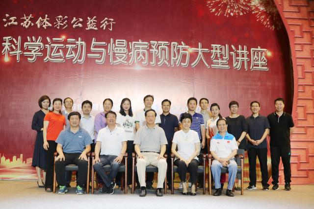 推动全民健身和全民健康的深度融合,此次讲座特邀北京体育大学教授