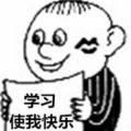 刘志豪9528