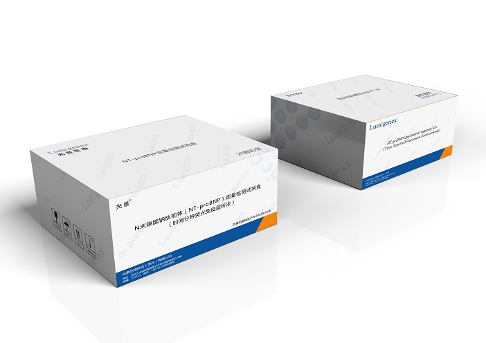 N末端脑钠肽前体(NT-proBNP)定量检测试剂盒,时间分辨荧光免疫层析法,光景生物