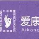 北京爱康医疗投资控股集团