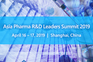 亚太药物研发领袖峰会2019