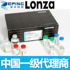Lonza凝胶法鲎试剂50次检测试剂盒,0.06EU/ml