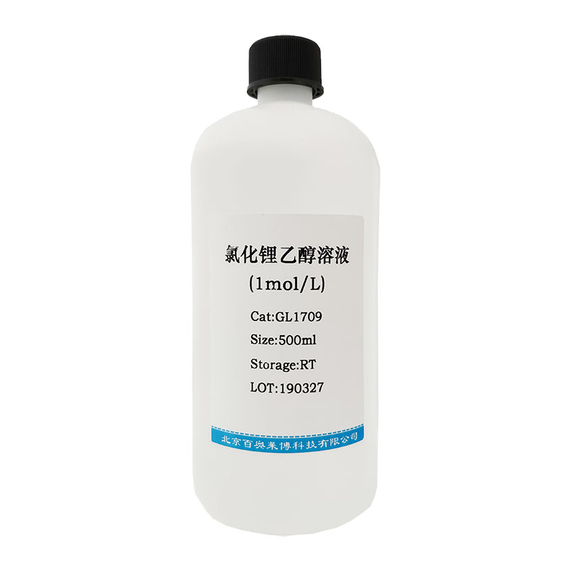 有机硅消泡剂(BR级)现货供应