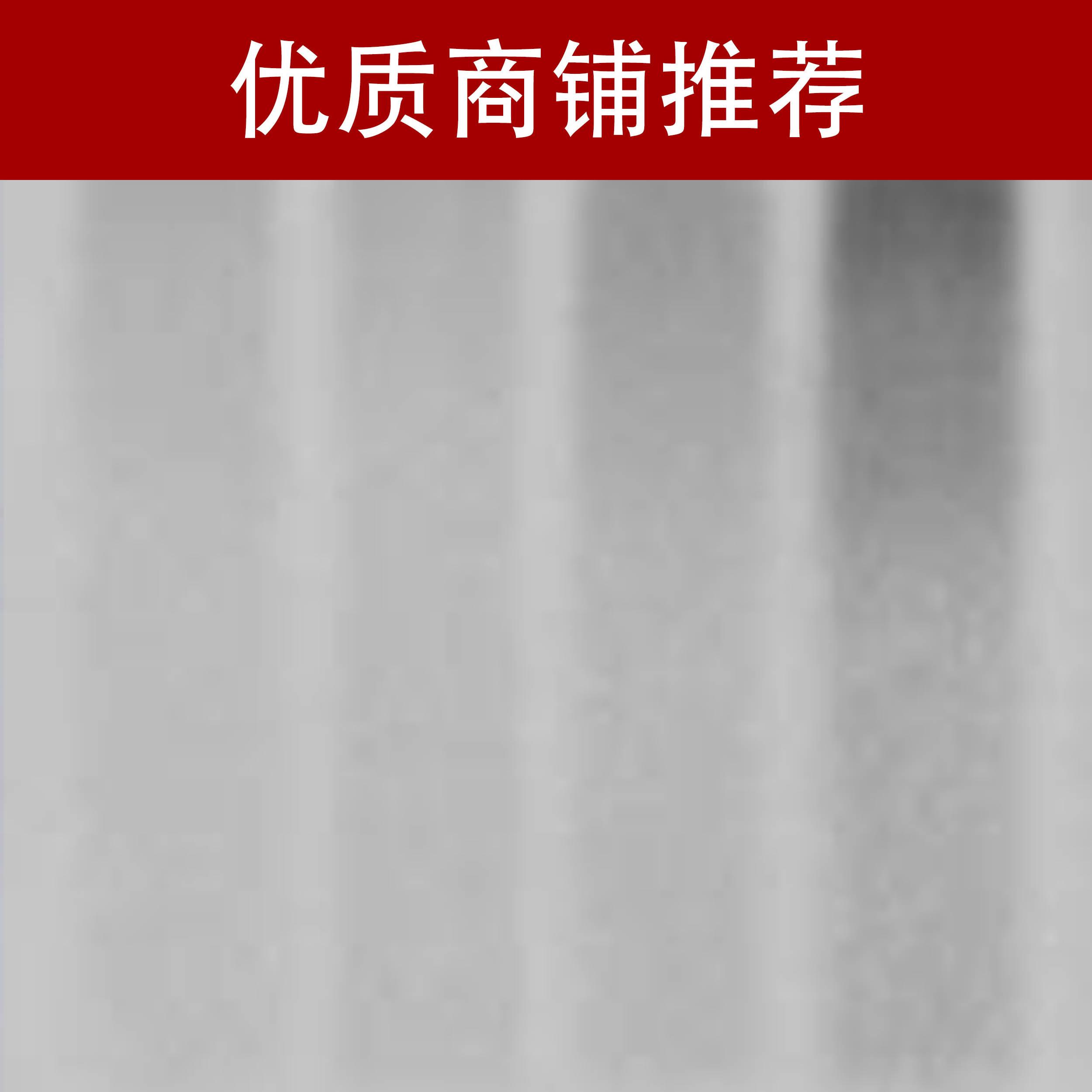 蛋白泛素化检测(全国十佳技术服务企业)