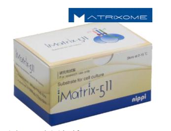 iMatrix™-511高纯度层粘连蛋白511-E8片段