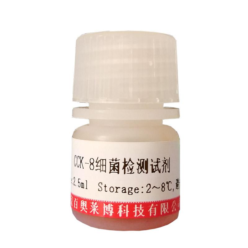 有机硅消泡剂(Commercial Grade)