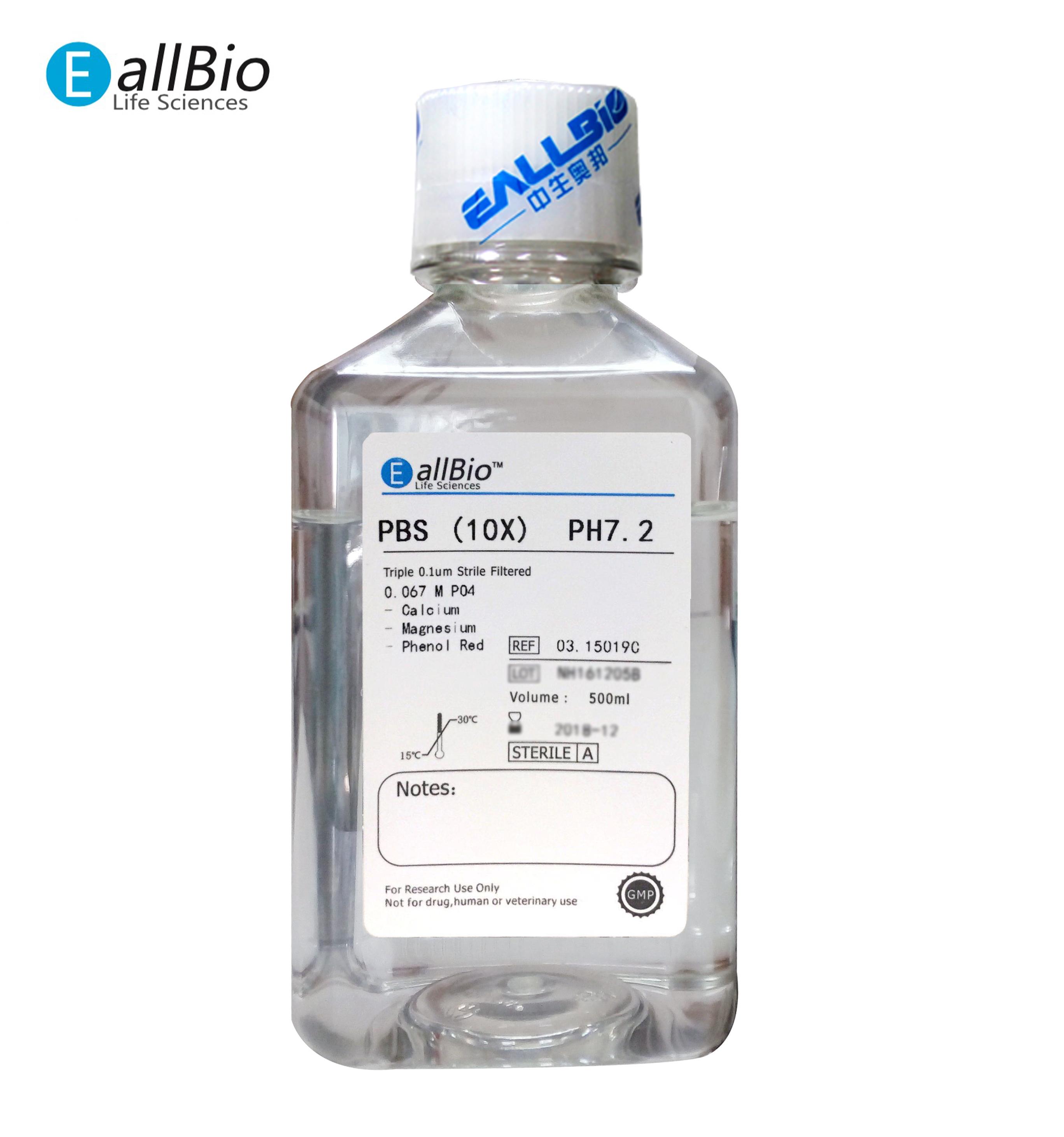PBS(10X),平衡盐溶液03.15019C