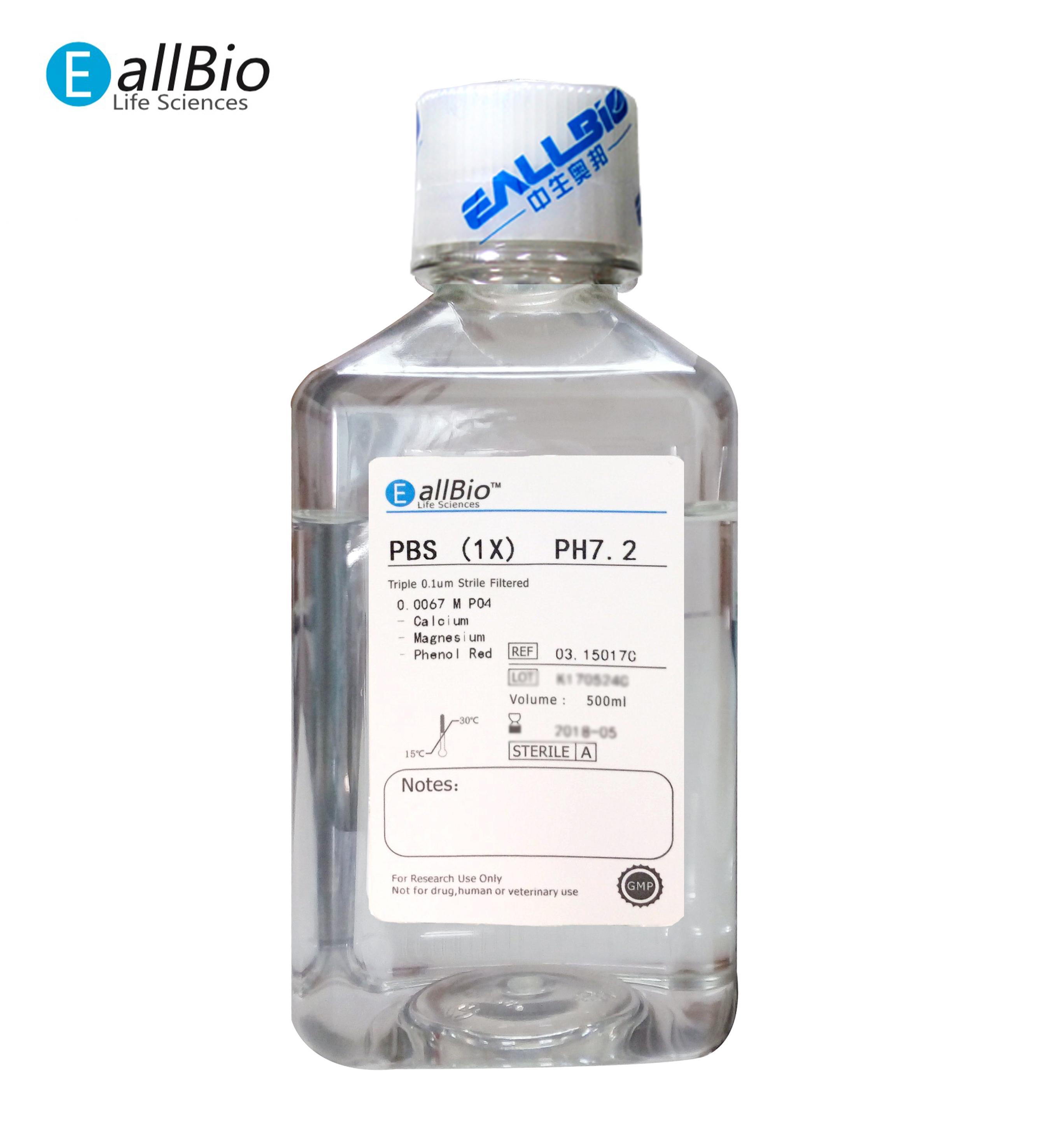 PBS(1X)PH 7.2平衡盐溶液03.15017C