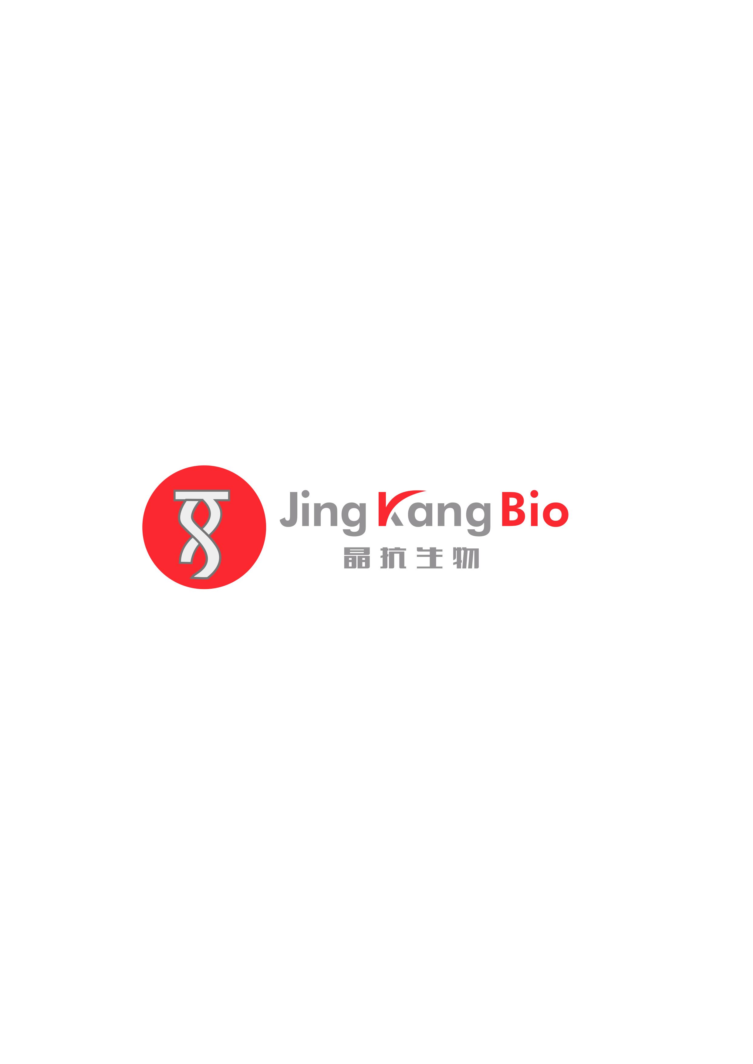 铽/Tb准品,1.0mol/LHNO31.0摩尔/升硝酸);1000µg/ml
