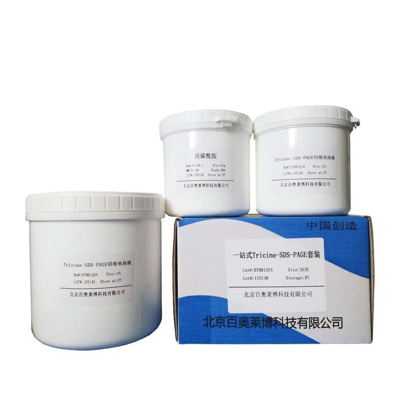 北京现货PURExpress Δ (aa, tRNA) 试剂盒厂家