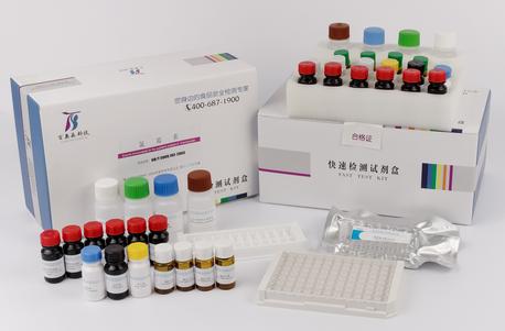 MUC1试剂盒