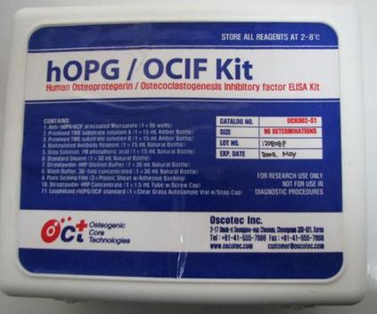 Hepc试剂盒