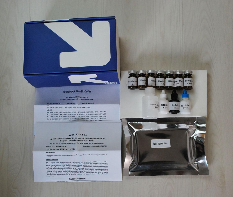 DNASE1试剂盒