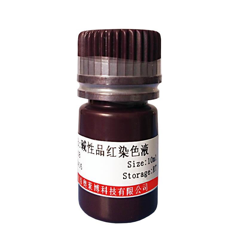 小鼠 RNase 抑制剂 分子生物学试剂