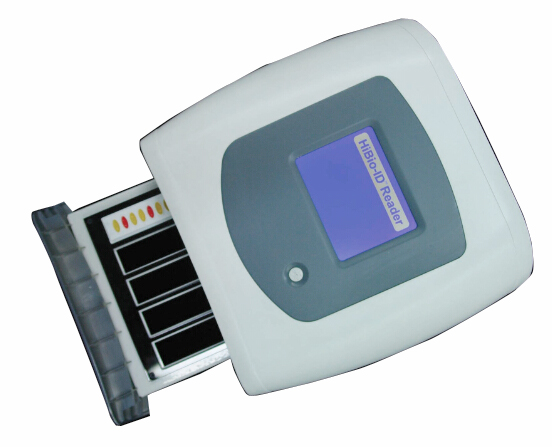 HiBio-ID™生化鉴定试剂盒