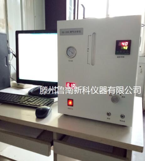 河北工业天然气质量检测,GS-300C小型便携式天然气热值分析仪