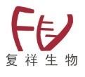 CMCC(B)51572 福氏志贺氏菌