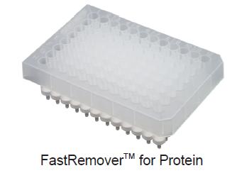 蛋白沉淀板 FastRemover for Protein