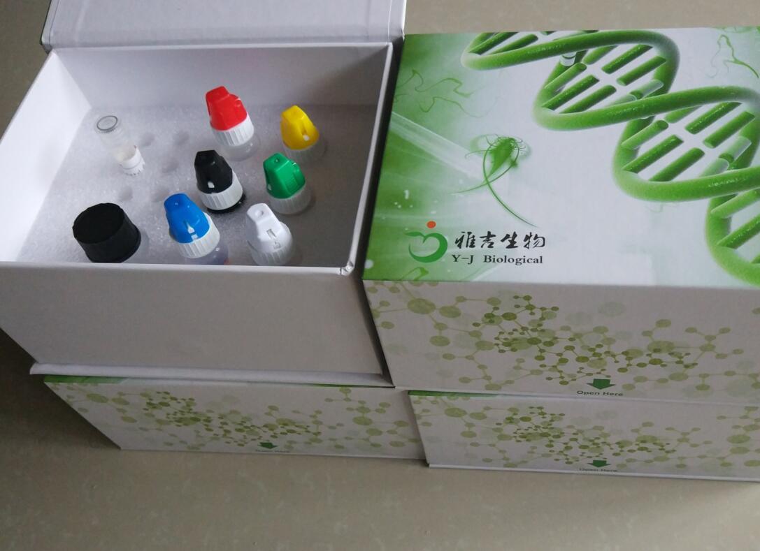 鱼总补体(ACH50)Elisa试剂盒(活性)Elisa试剂盒