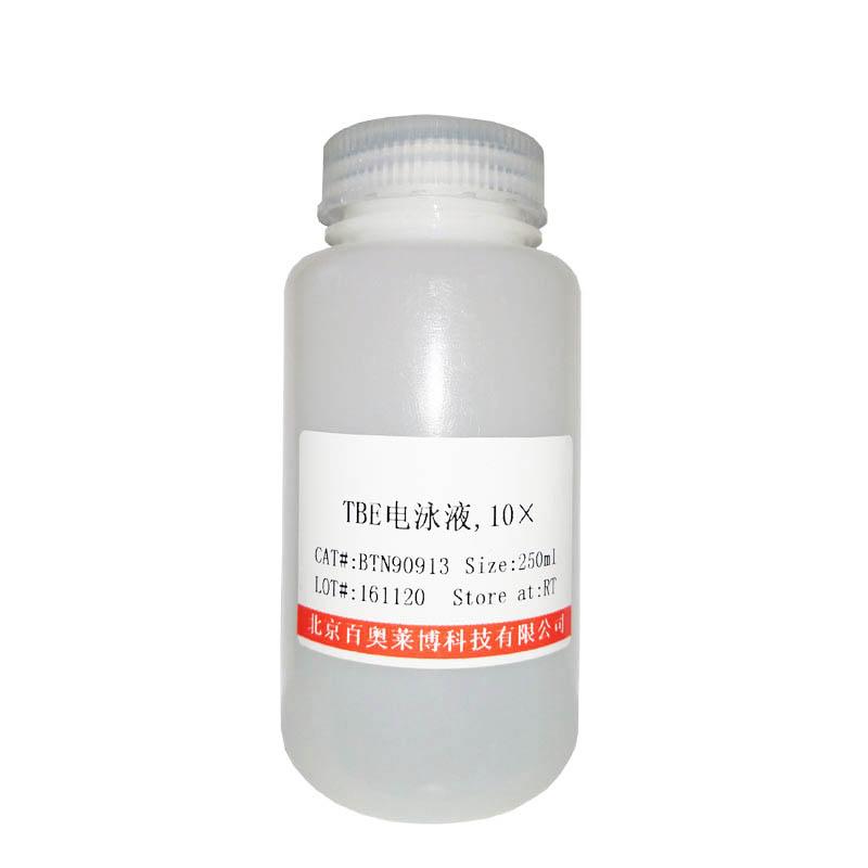 北京10×多聚赖氨酸多少钱