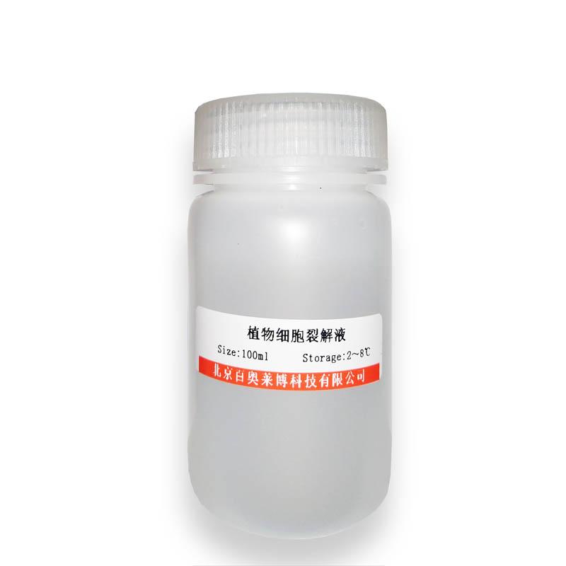 北京现货嘌呤核苷磷酸化酶(国产,进口)
