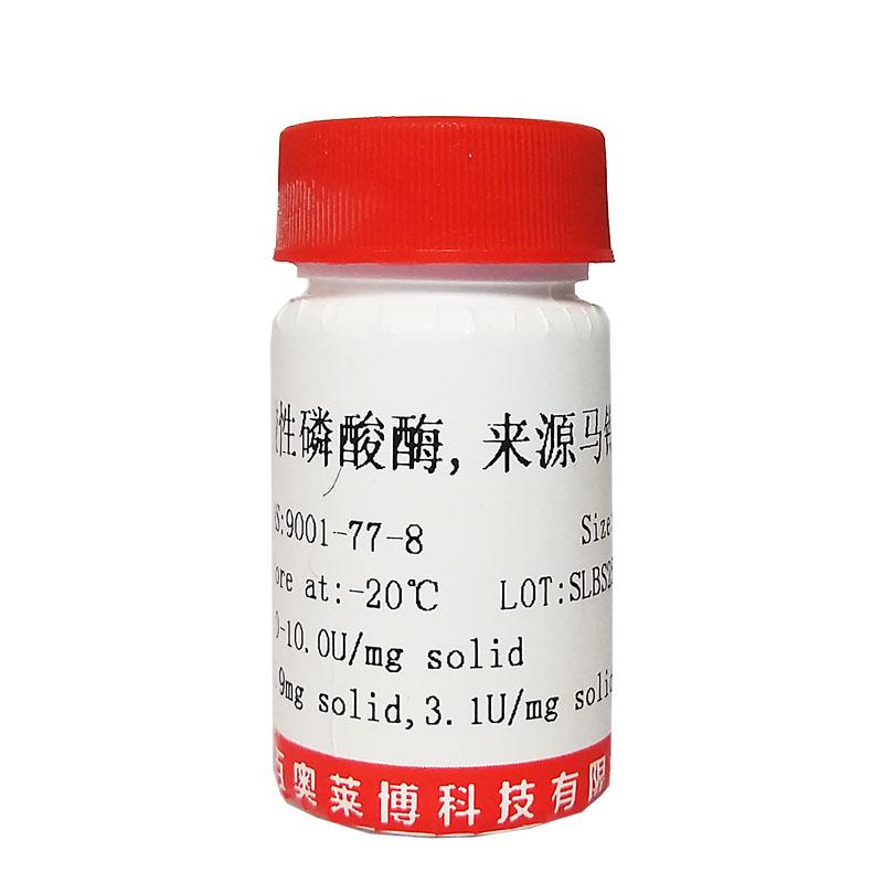 TG酶-大豆分离蛋白大量库存促销