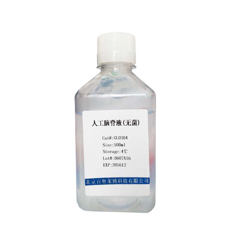 CHES(N-环己基-2-氨基乙磺酸) 缓冲剂类