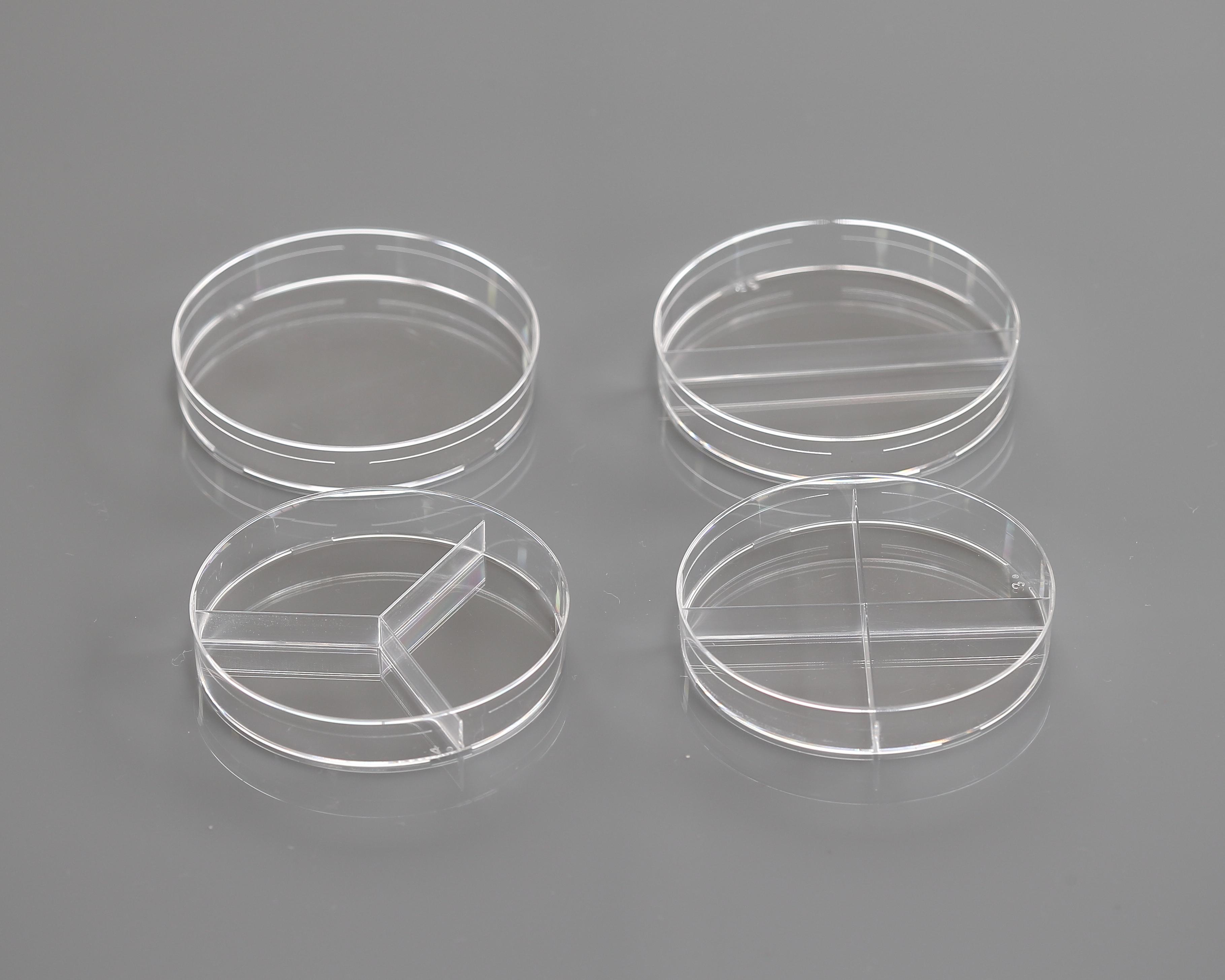 90mm细菌培养皿,20个/包(752001)