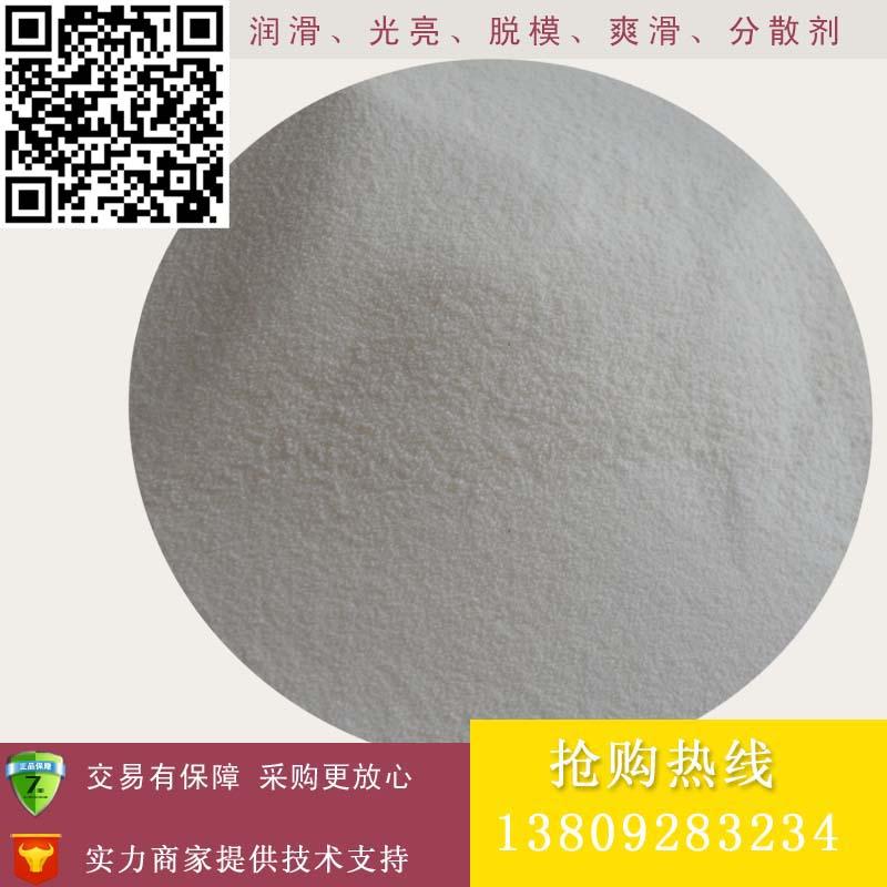 ABS流动性PVC流动剂 融脂调节 PP流动剂 提高加工流动性 光亮剂