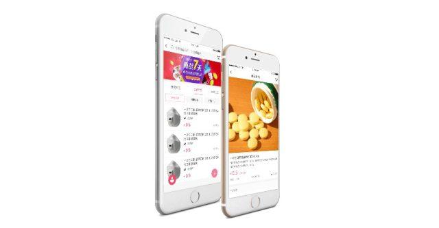 app商城.png
