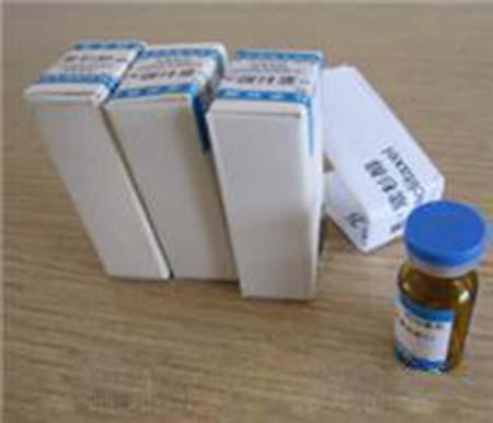 人脑红蛋白(NGB)ELISA试剂盒