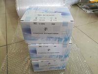人抗流行性出血热病毒抗体IgM (EHF)ELISA试剂盒