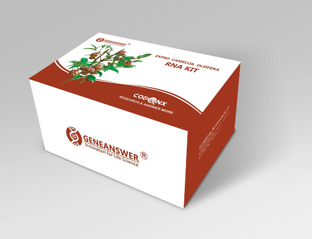 ExPro Camellia Oleifera  RNA Kit    (ExPro 油茶RNA快速提取試劑盒)