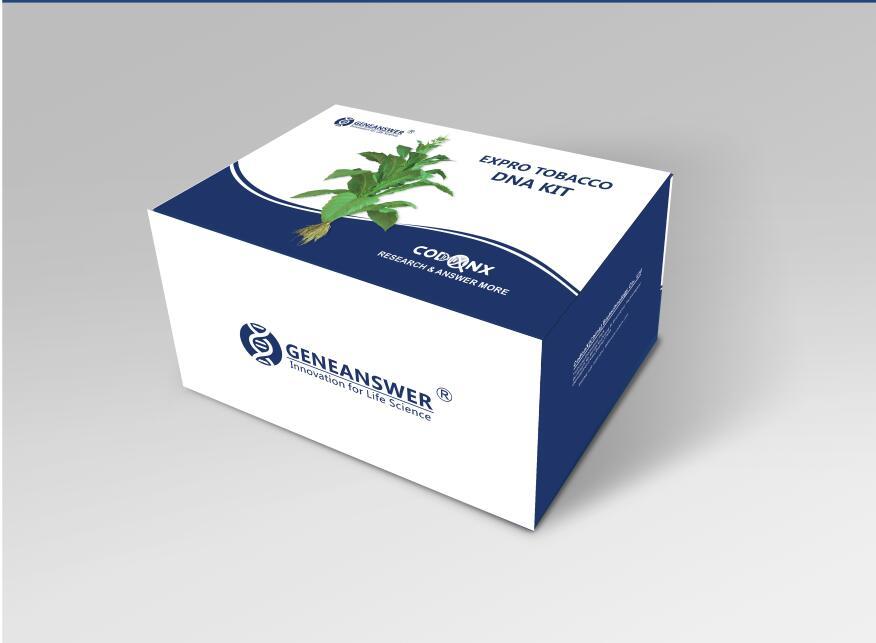ExPro  Tobacco  DNA Kit ( ExPro 煙草DNA快速提取試劑盒)