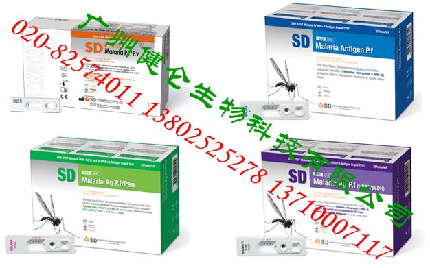 韩国SD中国总代理 韩国SD试剂盒