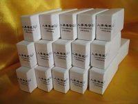 人抗可溶性肝抗原抗体(SLA)ELISA试剂盒