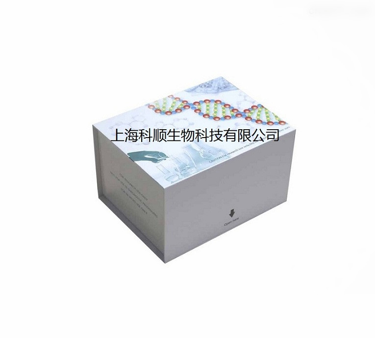 人硬骨素(SOST)ELISA试剂盒