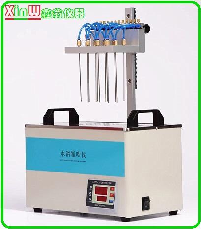 氮吹仪/水浴氮吹仪