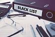 官方:将涉医违法个人纳入「黑名单」,并进行通报